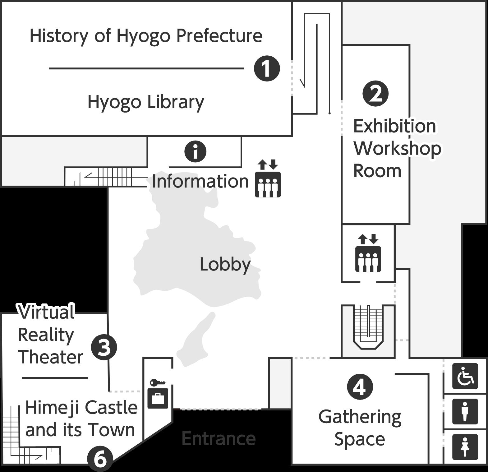歴史博物館 1階のフロアマップです。