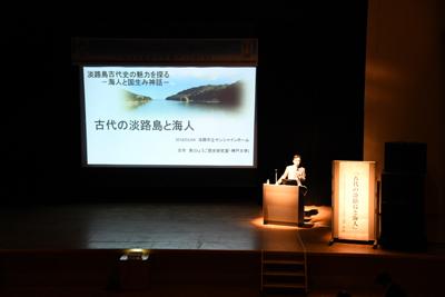 古市講演の写真