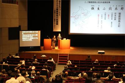 田路氏の講演の写真