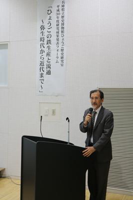 藪田館長の閉会挨拶の写真