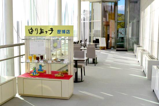 はりまっ子歴史博店の入り口付近の写真