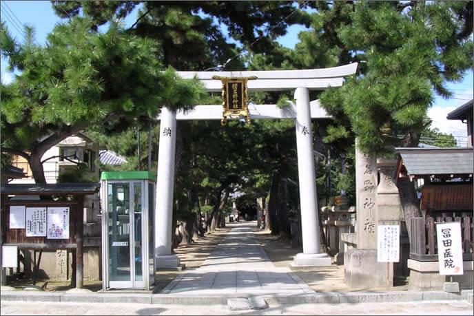 猪名野(いなの)神社の岸砦(きしとりで)の画像