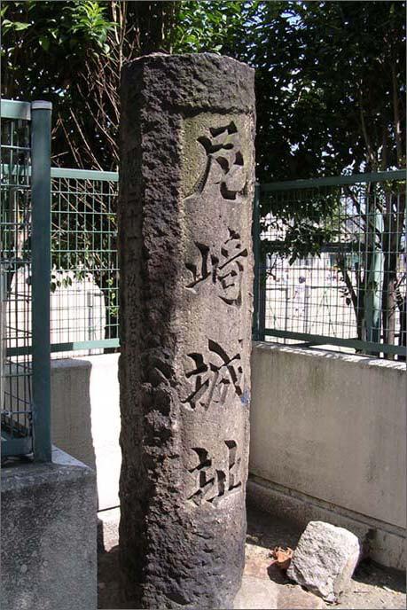 尼崎城石碑の画像