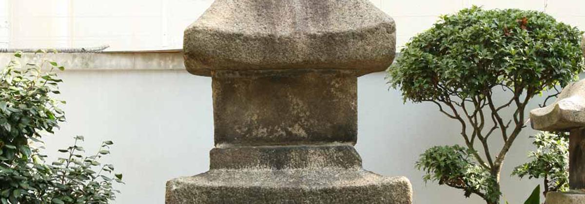 清盛の夢と神戸の海に沈んだ少年 イメージ
