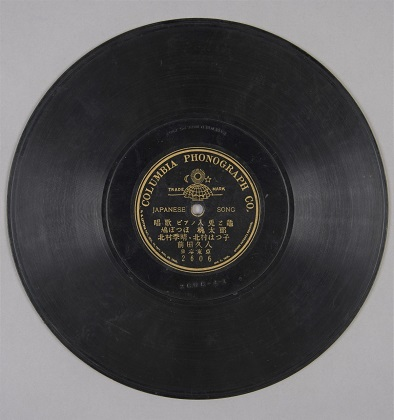 レコード(兎と亀 鳩ぽっぽ 桃太郎