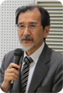 藪田 貫(やぶた ゆたか)室長の写真
