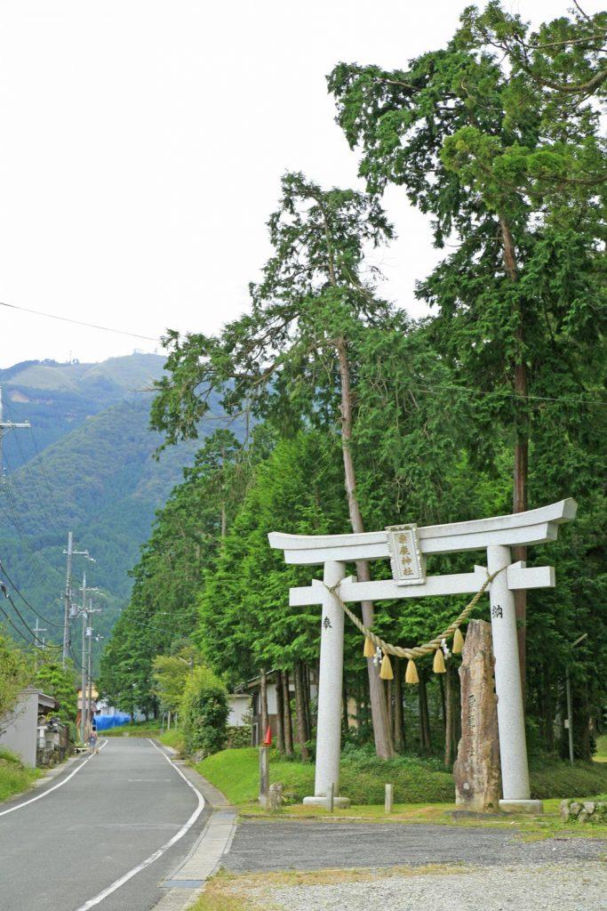 粟鹿神社(鳥居)