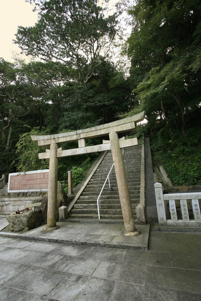家島神社(鳥居)