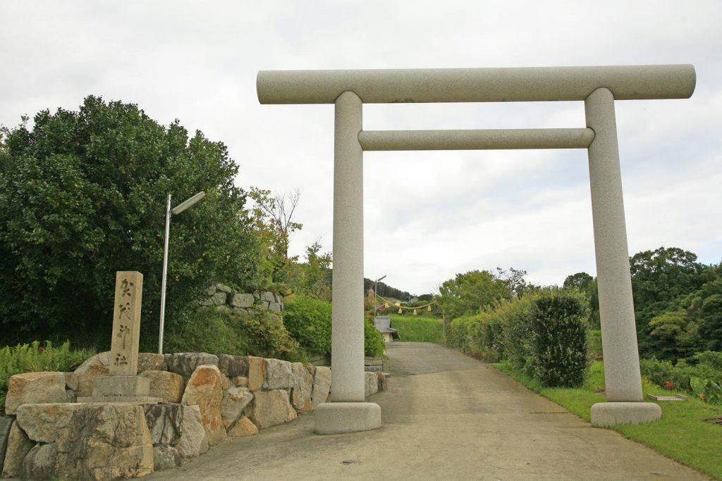 生穂賀茂神社(鳥居)