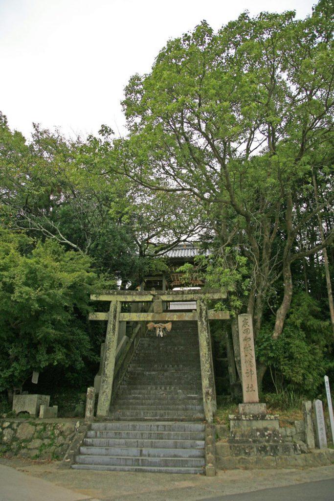 広田八幡神社 (鳥居)