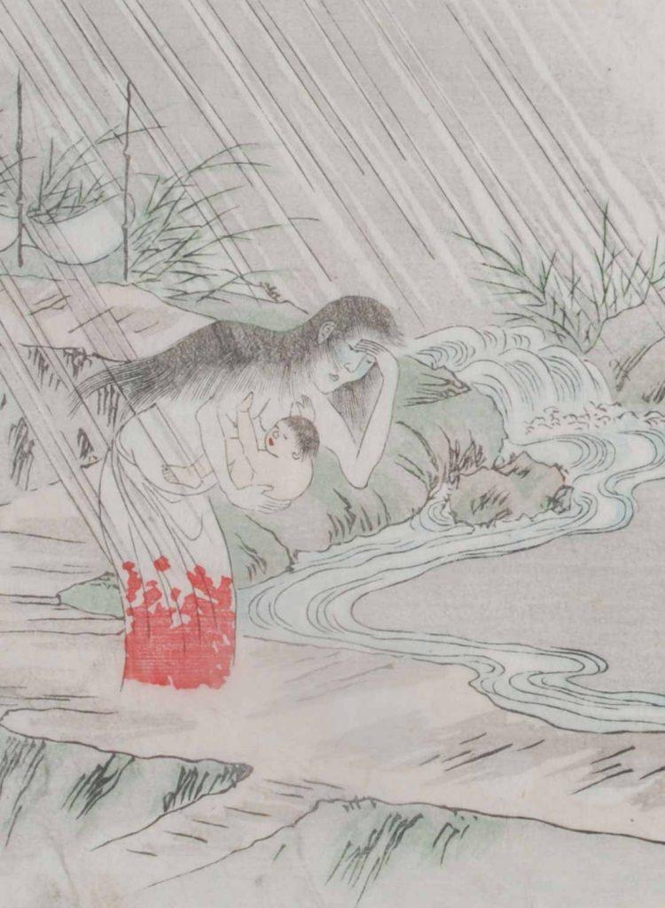 産女(『怪物画本』、個人蔵)