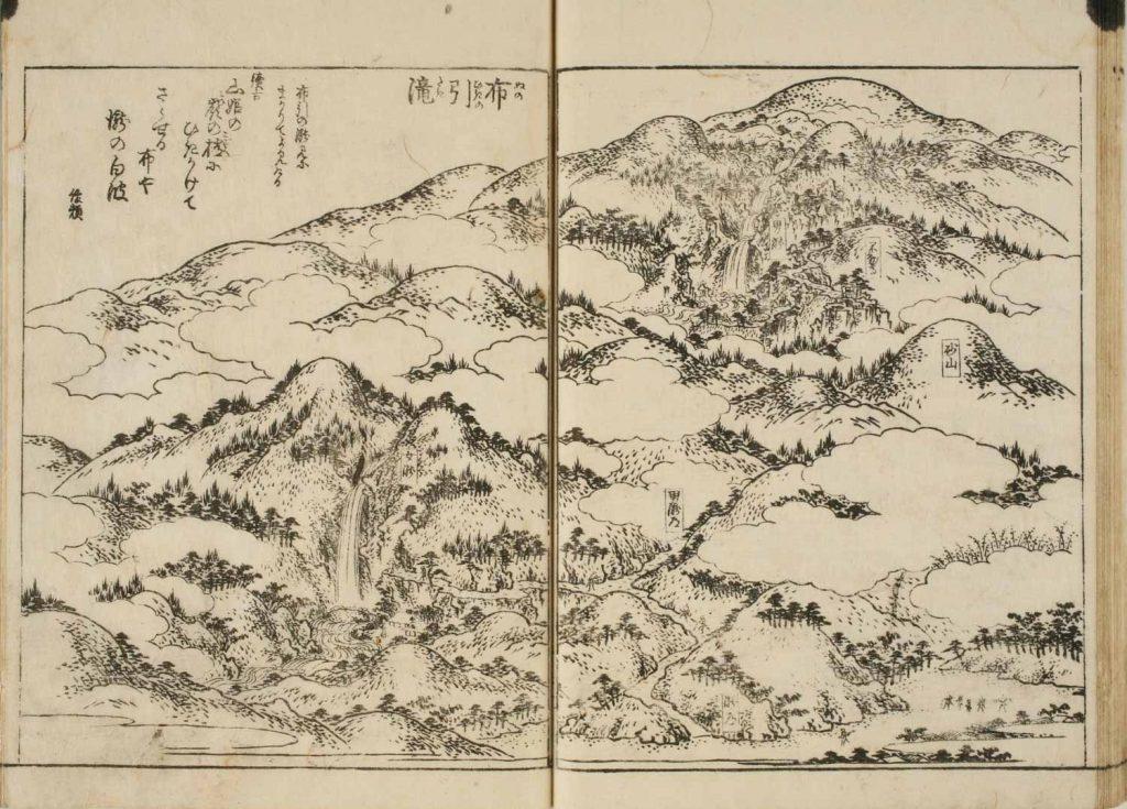布引滝 (『摂津名所図会』)