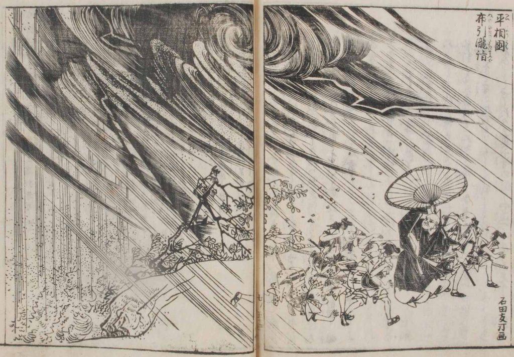 平相国布引瀧詣 (『摂津名所図会』)
