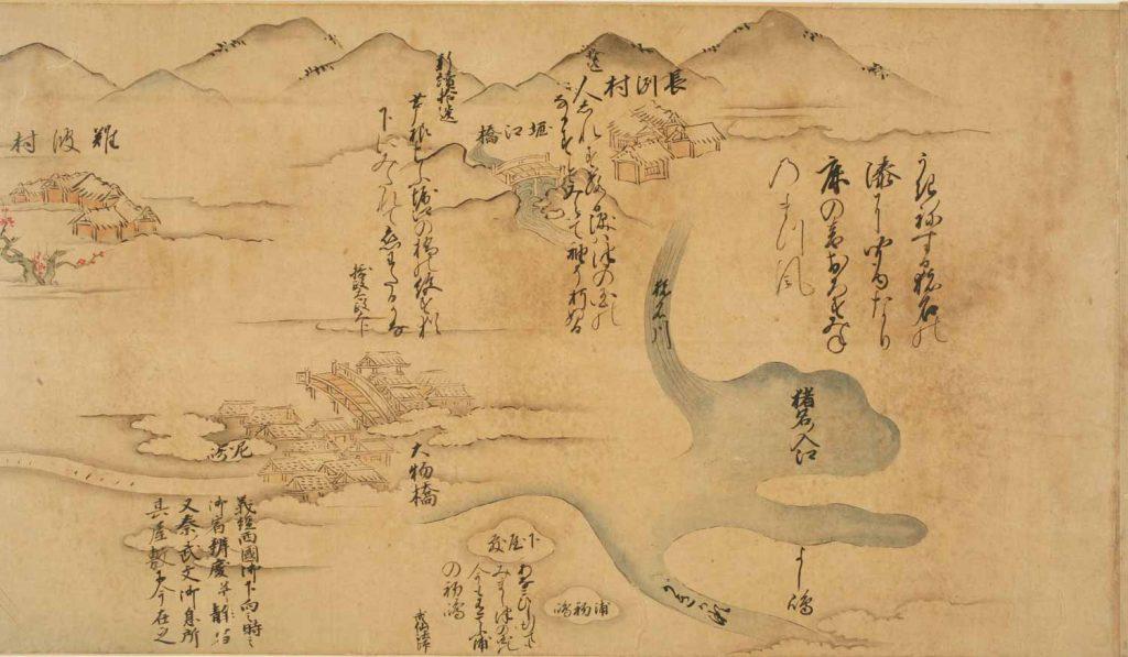 大物橋 (兵庫名所図巻)