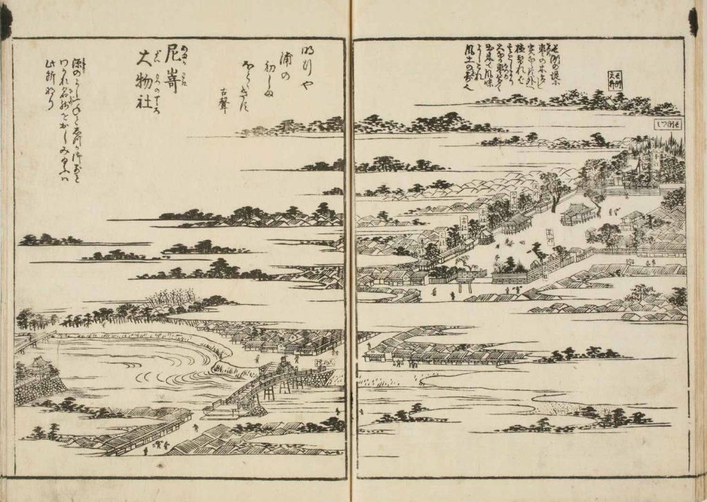 尼崎大物社(『摂津名所図会』)