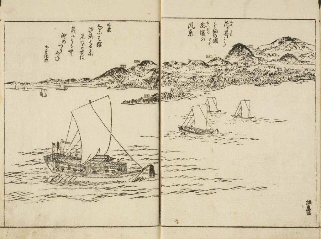 尼崎より須磨浦まで遊覧の風景(『摂津名所図会』)
