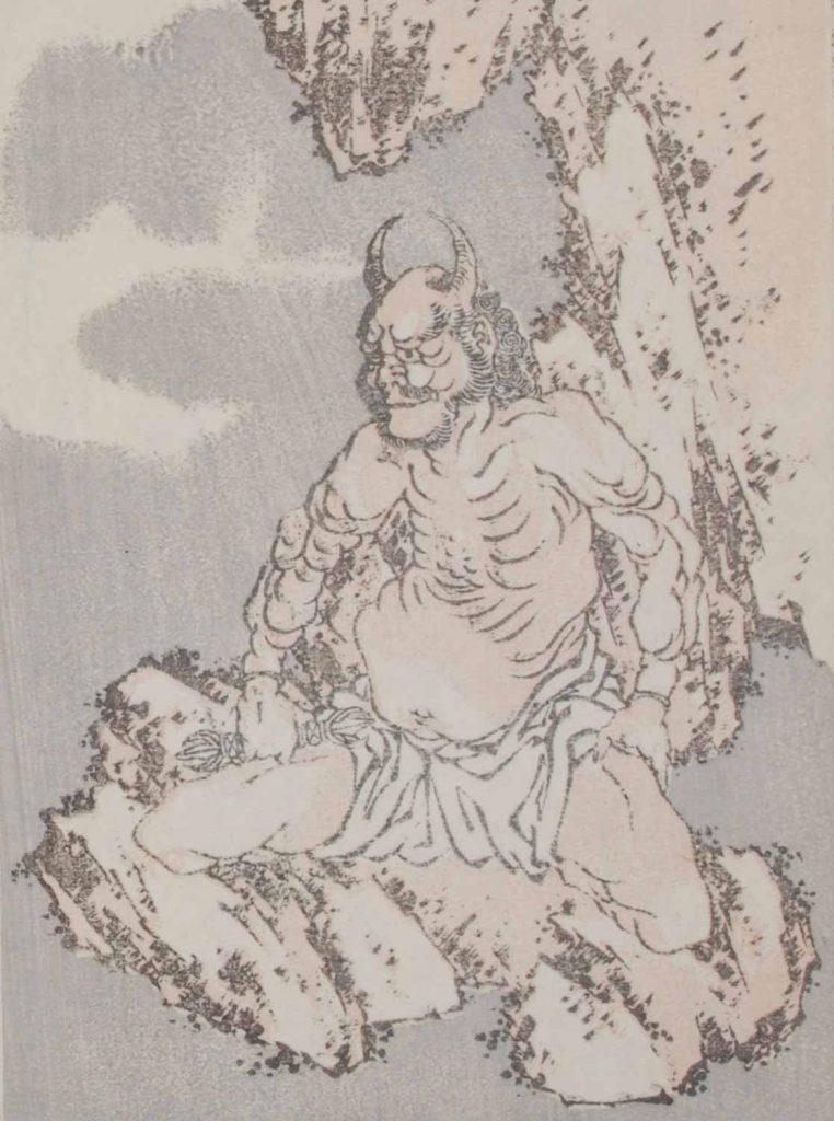 鬼(『北斎漫画』)
