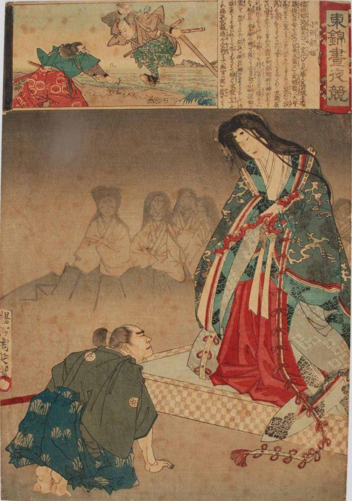 おさかべ姫と宮本武蔵 (錦絵 東錦昼夜競、個人蔵)