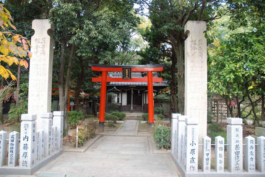 総社内の長壁神社