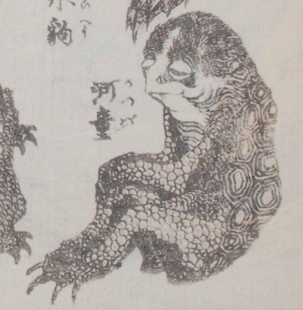 河童(『北斎漫画』)