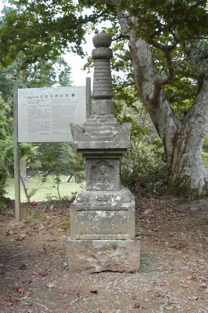 常行堂前の宝筐印塔
