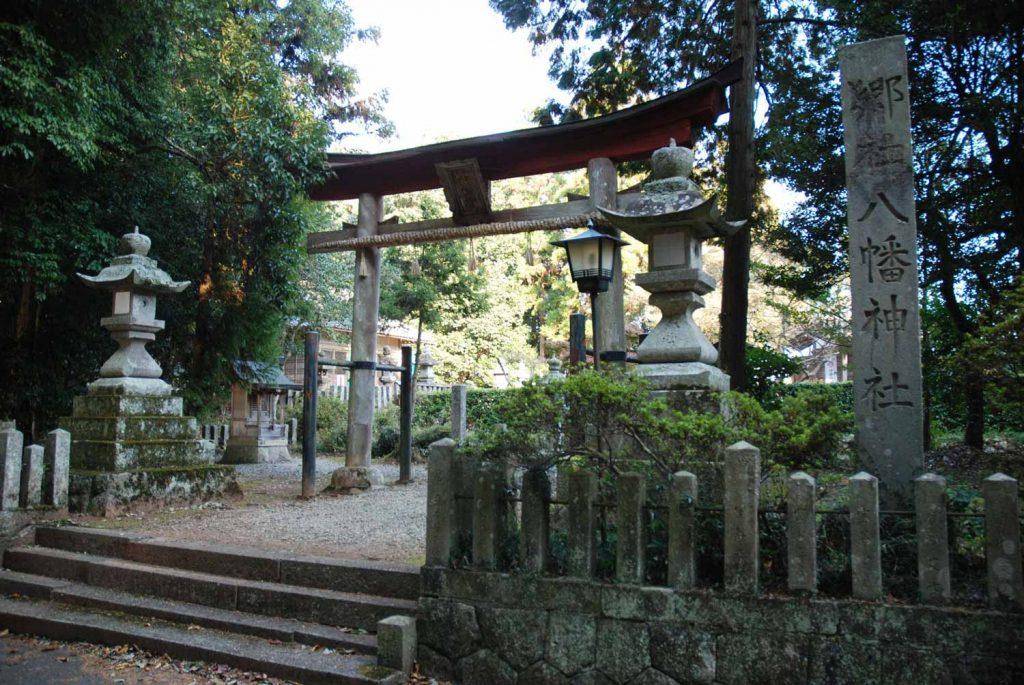 沢田八幡神社