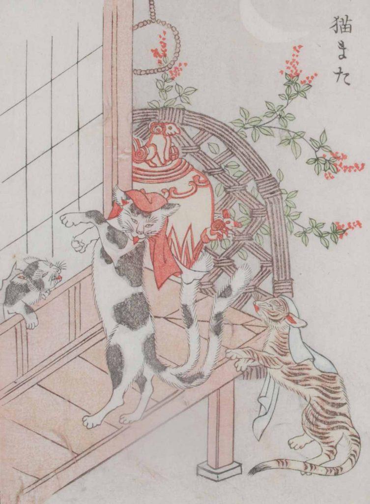 猫また (『怪物画本』、個人蔵)