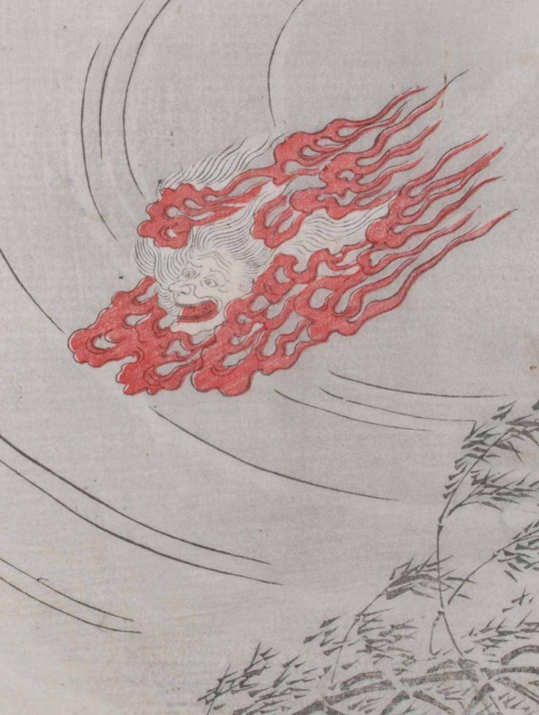 姥ヶ火 (『怪物画本』、個人蔵)