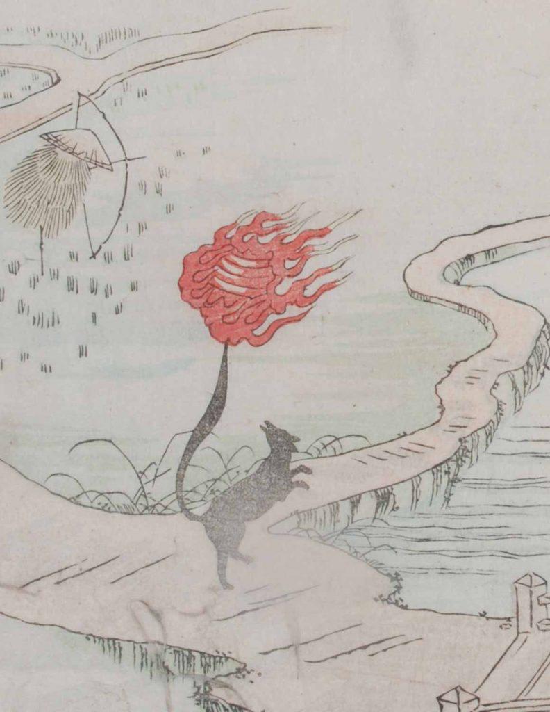 挑灯火(『怪物画本』、個人蔵)