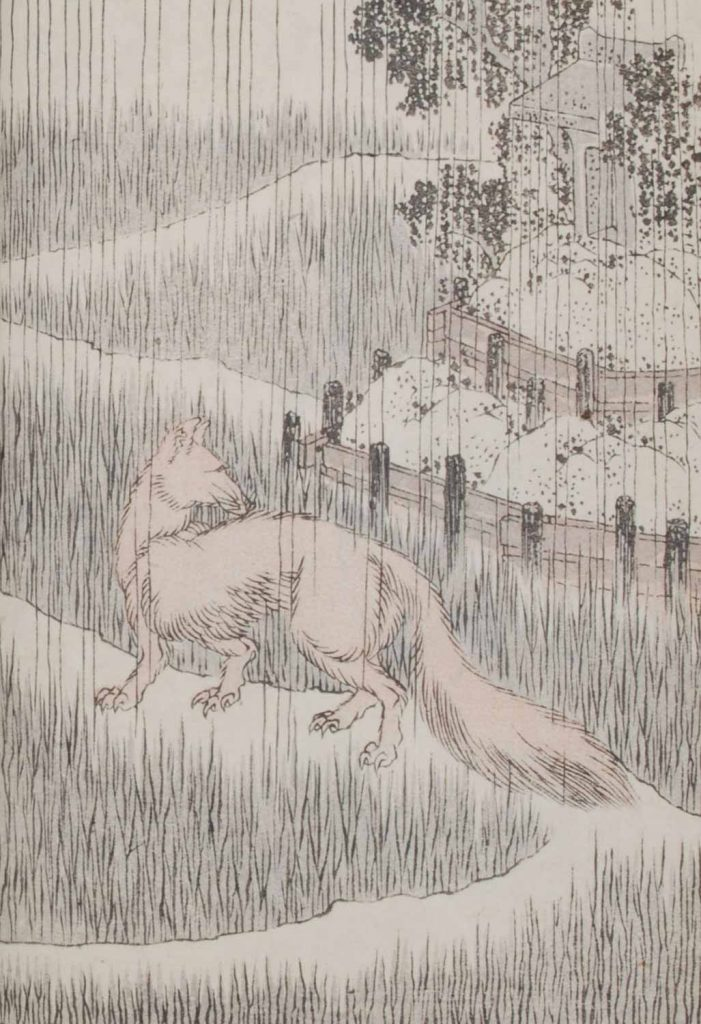 狐(『北斎漫画』)