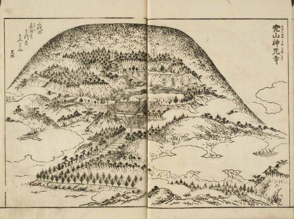 神呪寺(『摂津名所図会』)