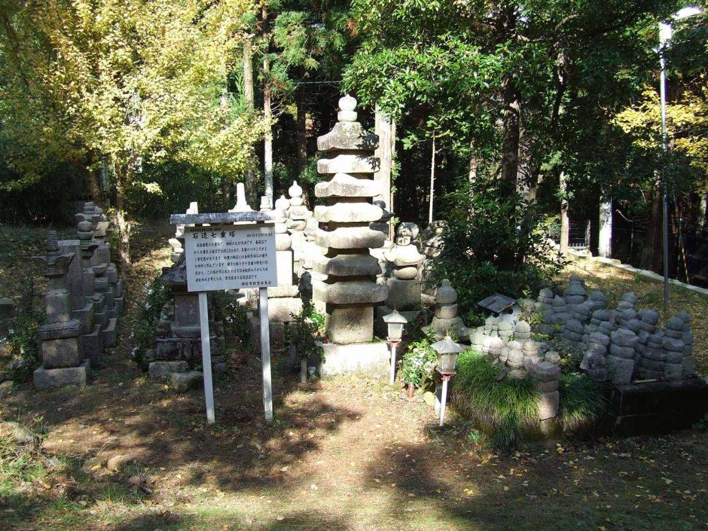 石造七重塔