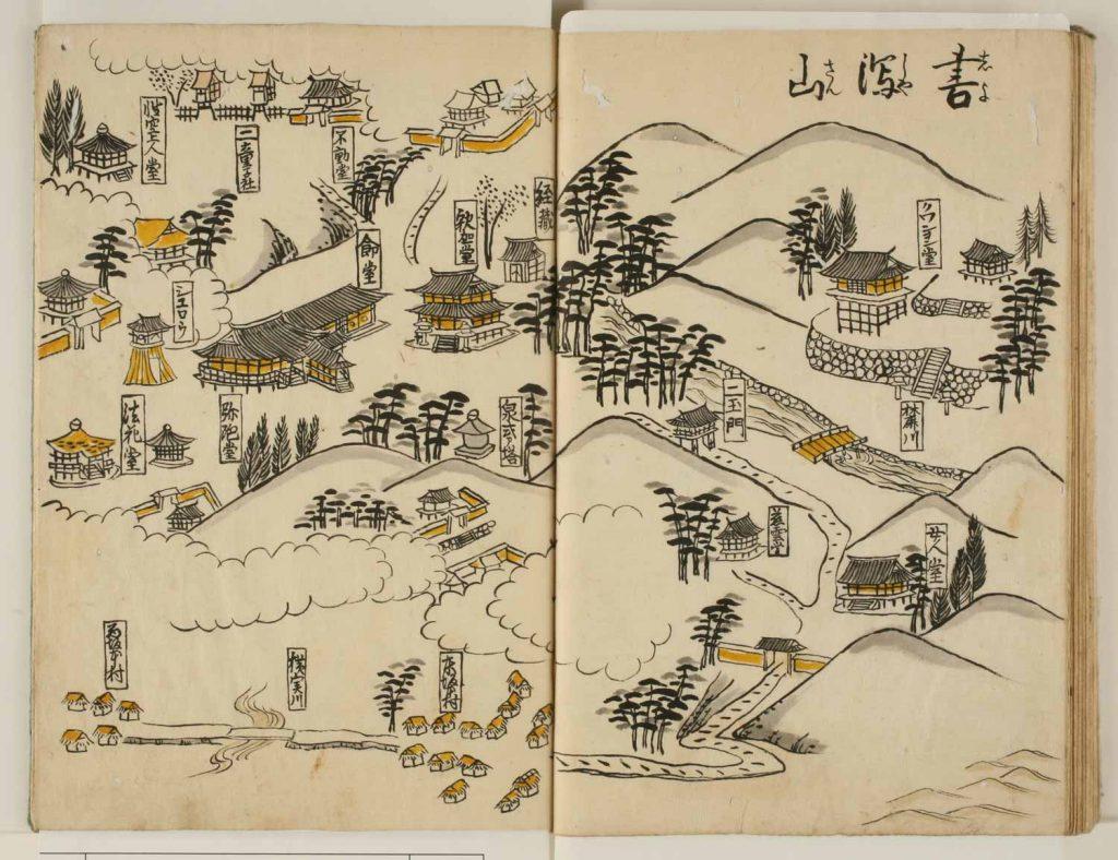 円教寺(摂播記)