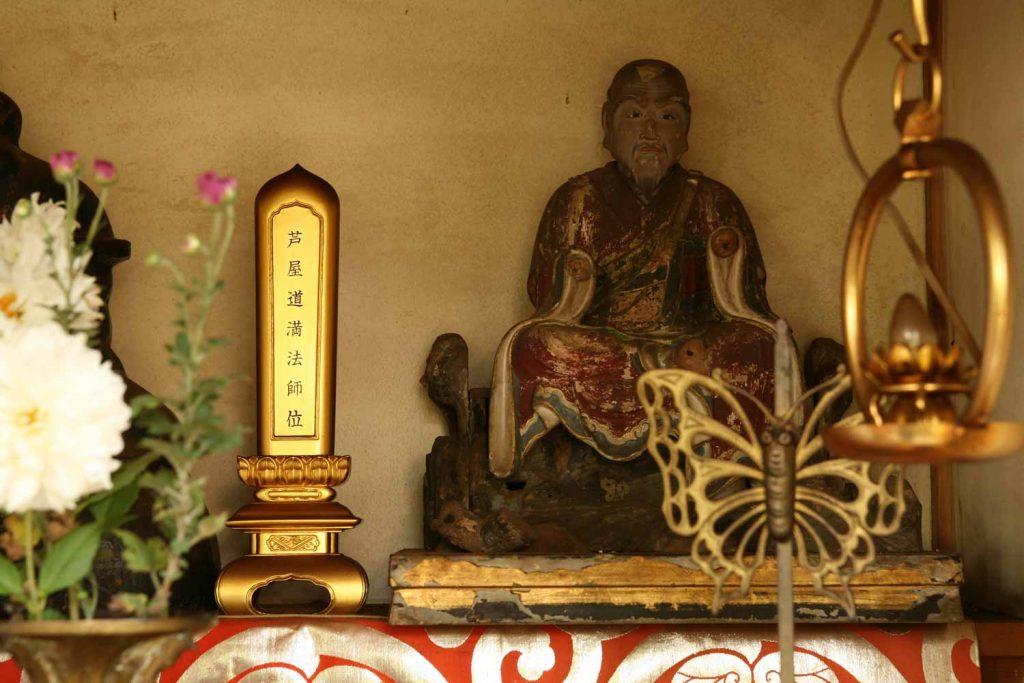 芦屋道満の像と位牌