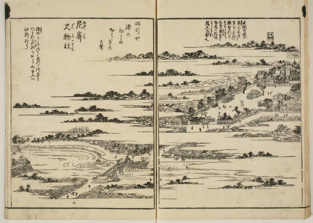 大物主神社と大物橋(摂津名所図会)