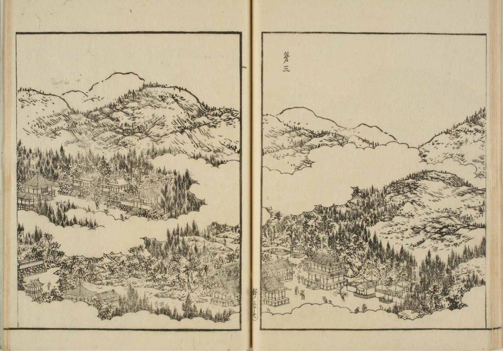 円教寺 (播州名所巡覧図絵)