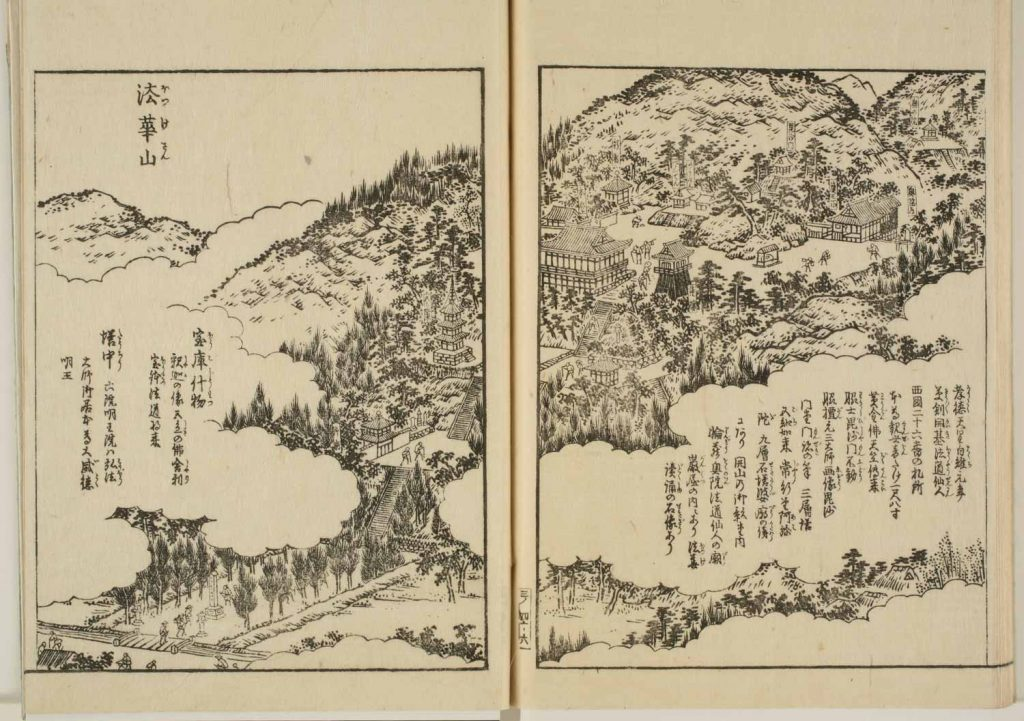 播州名所巡覧図絵