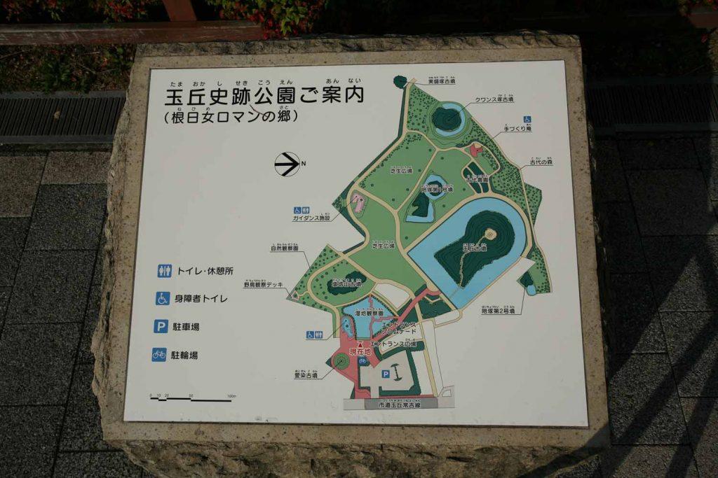 古法華公園案内図