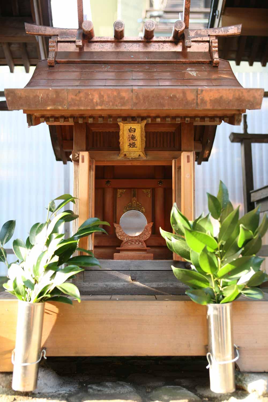 山田の里と白滝姫の伝説を訪ねる イメージ