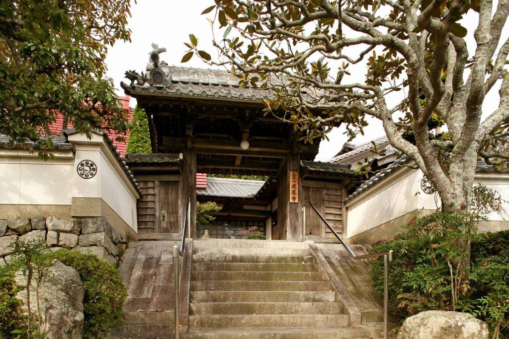 成道寺(門)