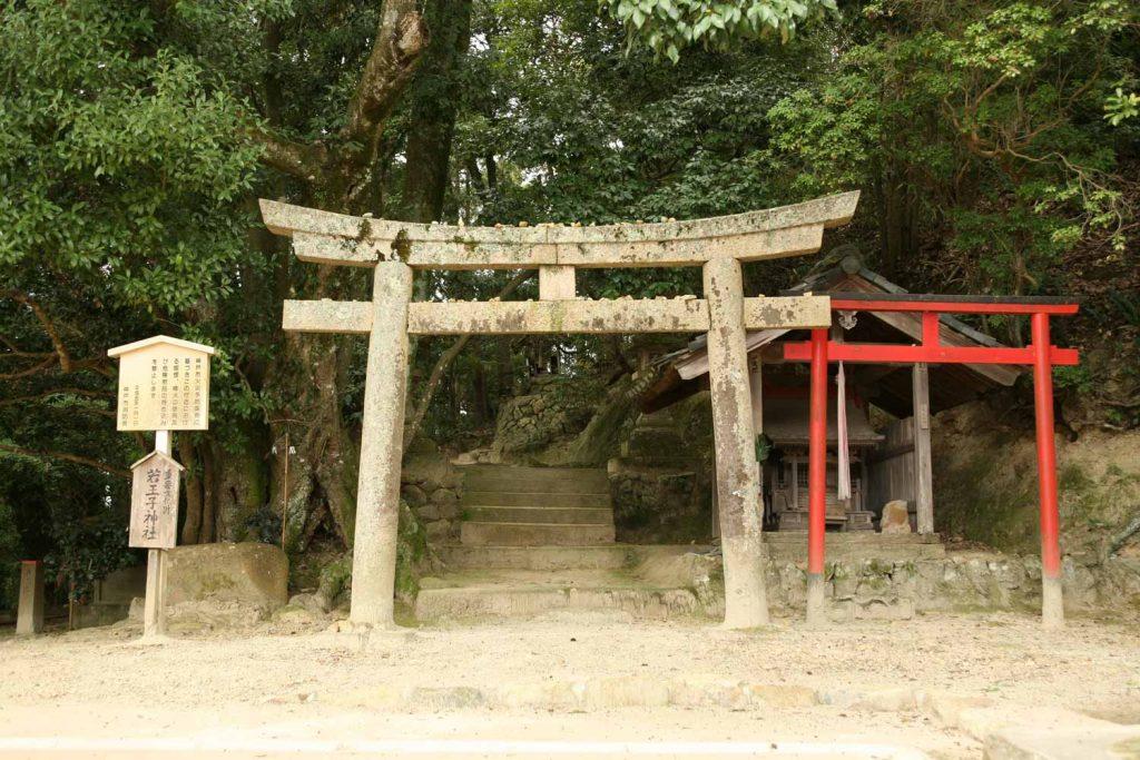 若王子神社(鳥居)