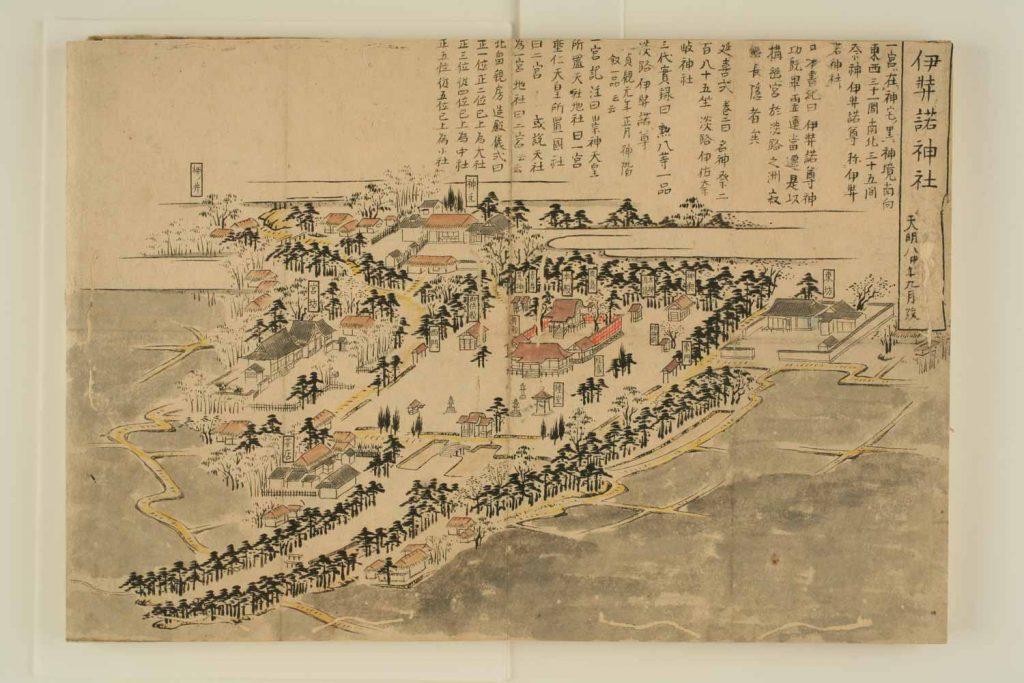 伊弉諾神宮(淡路名所図絵)
