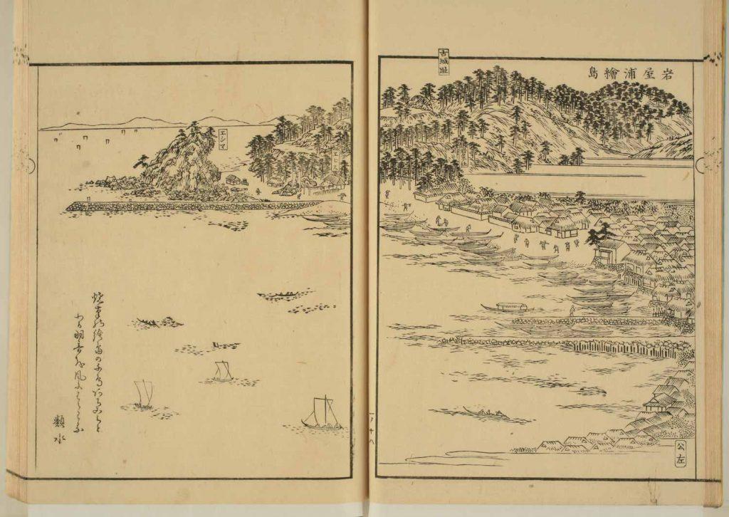 絵島(淡路国名所図絵)