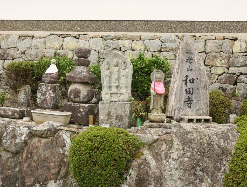 本堂前の石仏